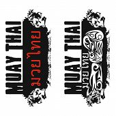 Vector Set From Two Stripes - Thai Boxing. Image Of A Boxing Glove And Inscription Muay Thai. Illust poster