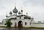 foto of uglich  - Resurrection man Monastery in Uglich in Russia - JPG