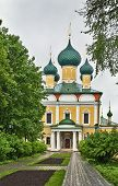 The Transfiguration Cathedral, Uglich
