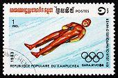 Postage Stamp Cambodia 1983 Luge, 1984 Winter Olympics, Sarajevo