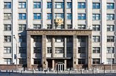 The Building Of The State Duma