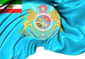 Crown Prince Of Iran Flag