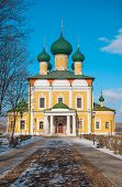 Golden Ring of Russia. Uglich