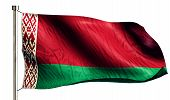 Belarus National Flag Isolated 3D White Background