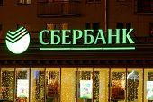 NIZHNY NOVGOROD. RUSSIA. On November 21, 2014 Sign of Sberbank with the included illumination