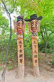 Jangseung Totem Poles In Namsangol Hanok Village Of Seoul
