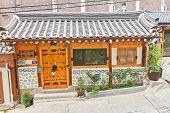 Korean Traditional Style House In Seoul, Korea