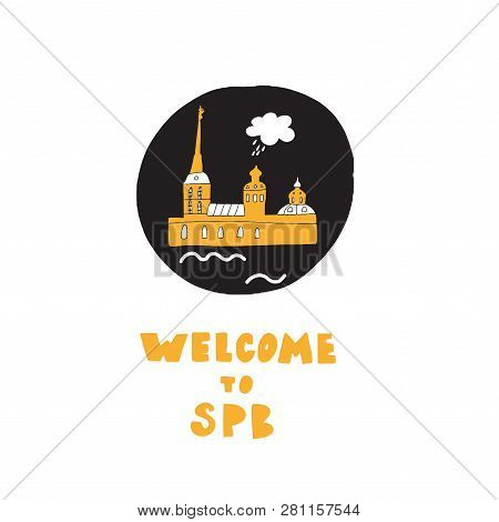 Poster: Welcome To Saintpetersburg Hand Drawn