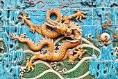 Famous Qing Dynasty Dragon Wall In Central Beijing
