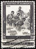 Postage stamp Vatican 1964 Uganda Martyrs