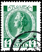 picture of romanov  - Postage stamp of a series of 300 years of the Romanov dynasty - JPG