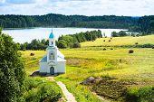 Intercession orthodox nunnery, of Tervenichi, Russia
