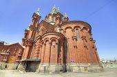 Uspenski Orthodox cathedral famous landmark in Helsinki poster