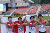DONETSK, UKRAINE - JULY 14: Team Japan win bronze in the medley relay during 8th IAAF World Youth Championships in Donetsk, Ukraine on July 14, 2013. Left to right: Yui, Yamaki, Nagata, Oda