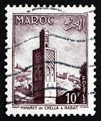 Postage Stamp Morocco 1955 Minaret De Chellah, Rabat