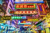 HONG KONG, CHINA - MAY 16, 2014: Signs illuminate the night in Kowloon. Hong Kong is well known for