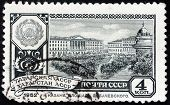 Kazan Stamp