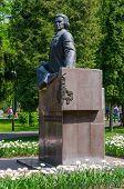 Gomel, A Monument To Count Rumyantsev N.p