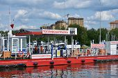 DOLGOPRUDNY, MOSCOW REGION, RUSSIA - JULY 4, 2014: River fuel station in the yacht club of Moscow Ri