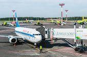 Service Aircraft Before Flight At Domodedovo Airport