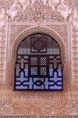 Alhambra Courtyard Moorish Wall Designs Window Granada Andalusia Spain