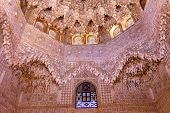 Round Shaped Domed Ceiling Alhambra Arch Moorish Wall Designs Granada Andalusia Spain
