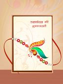 Beautiful greeting card design with rakhi on abstract background for Happy Raksha Bandhan celebratio