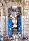 Safed Old City House Entrance 2008