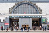 Moscow, Russia - November, 25: square in front of the Kiev railway station in Moscow. From this station the trains go to Ukraine