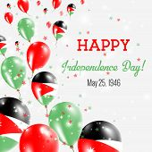 Постер, плакат: Jordan Independence Day Greeting Card Flying Balloons In Jordan National Colors Happy Independence