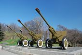 Memorial and museum of 2-nd World War. Kiev,Malorussia ( Ukraine). 76mm-Soviet cannon