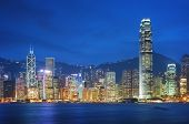 picture of hsbc  - Victoria Harbor in Hong Kong at night - JPG