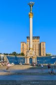 Maidan Nezalezhnosti, The Central Square In Kiev, Ukraine.
