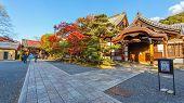 Small Temple in Chionin Complex in Kyoto