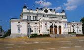 National Assembly Sofia Bulgaria