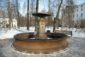 Fountain (1859), Izmaylovo Estate, Moscow, Russia