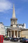 LONDON, UK - JUNE 3, 2014: regent street view
