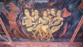 Hell Devils Women Scene Fresco