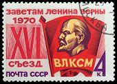 Flag And Lenin