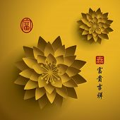 Chinese New Year. Vector Paper Graphic of Lotus. Translation of Stamp: Wealth, Spring. Translation of Calligraphy: Wealth and good fortune.