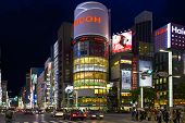 Ginza By Night, Tokyo Japan