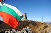 Memorial Shipka And Bulgarian Flag
