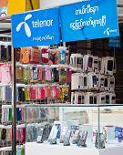 Cheaper Phone Calls In Myanmar