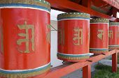 picture of bator  - prayer wheels in a monastery in Ulan Bator - JPG