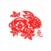 pic of kirigami  - Papercut of 2011 Rabbit Lunar year symbol - JPG