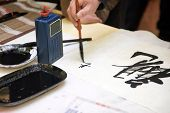 Chinese Calligraphy writed by a old man.