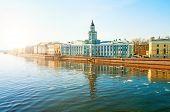 St Petersburg, Russia - City Landscape. Kunstkamera Building At The University Embankment Of Neva Ri poster