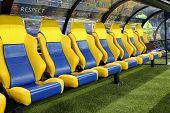 Player Seats At Fc Metalist Kharkiv Stadium