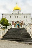 Holy Dormition Pochayiv Lavra, Ukraine - Trinity cathedral