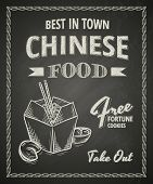 stock photo of chinese menu  - Chinese food poster on black chalkboard - JPG